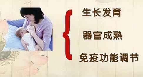 母乳分析仪母乳喂养成功的十点措施